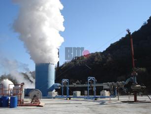 BM Holdings, Gumuskoy Geothermal project